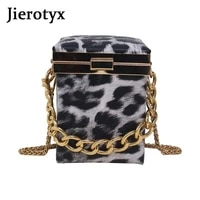 jierotyx fashion small square box tote bag for women high quality leopard cow pattern metal chain shoulder messenger bags