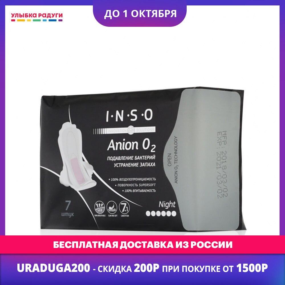 Прокладки с анионовым слоем INSO Anion O2 Night 3084727 7шт