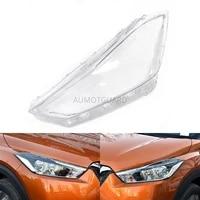 car headlight lens for nissan kicks 2017 2018 2019 car headlamp cover replacement auto shell cover