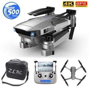 Профессиональный GPS Дрон с 4K HD двойной камерой с широким углом анти-встряхивание двойной GPS WIFI FPV RC Квадрокоптер складной Follow Me