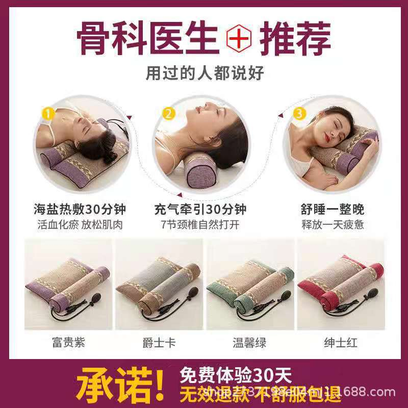 Help sleep hot compress cervical pillow adult cervical spine pillow adult repair sleeping cylinder removable and washable enlarge