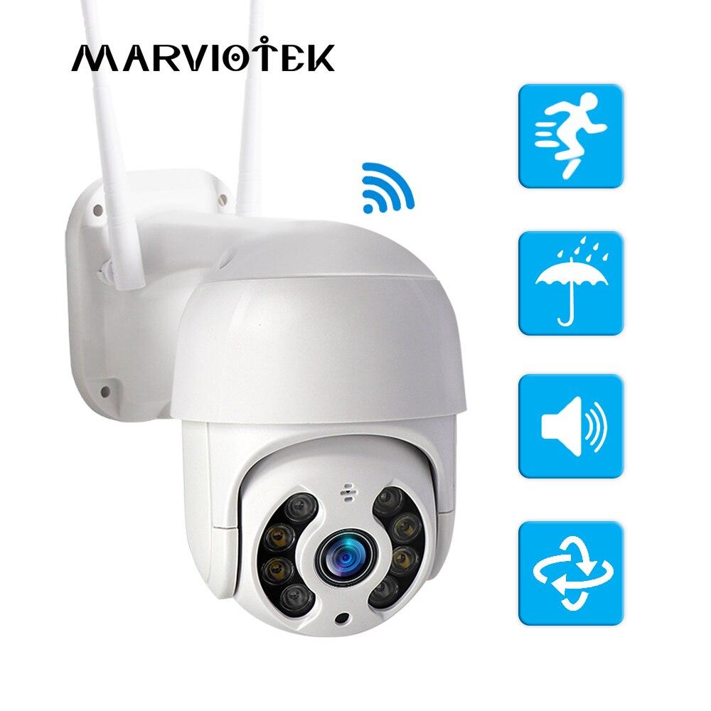 المنزل الأمن IP كاميرا WiFi للرؤية الليلية سرعة قبة CCTV كاميرا في الهواء الطلق البسيطة كامارا wifi فيديو مراقبة ipcam واي فاي 5MP P2P