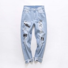 Ripped jeans women's light colored women trousers loose spring and summer cropped trousers women's h
