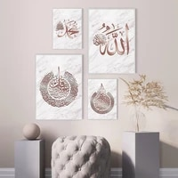 islamic calligraphy rose gold marble wall art print and poster muslim quotes picture canvas painting living room home decoration