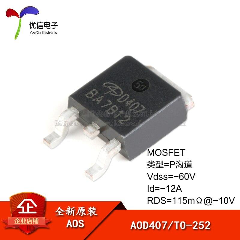 Original genuíno aod407 para-252 p-channel-60v/-12a remendo mosfet (fet)