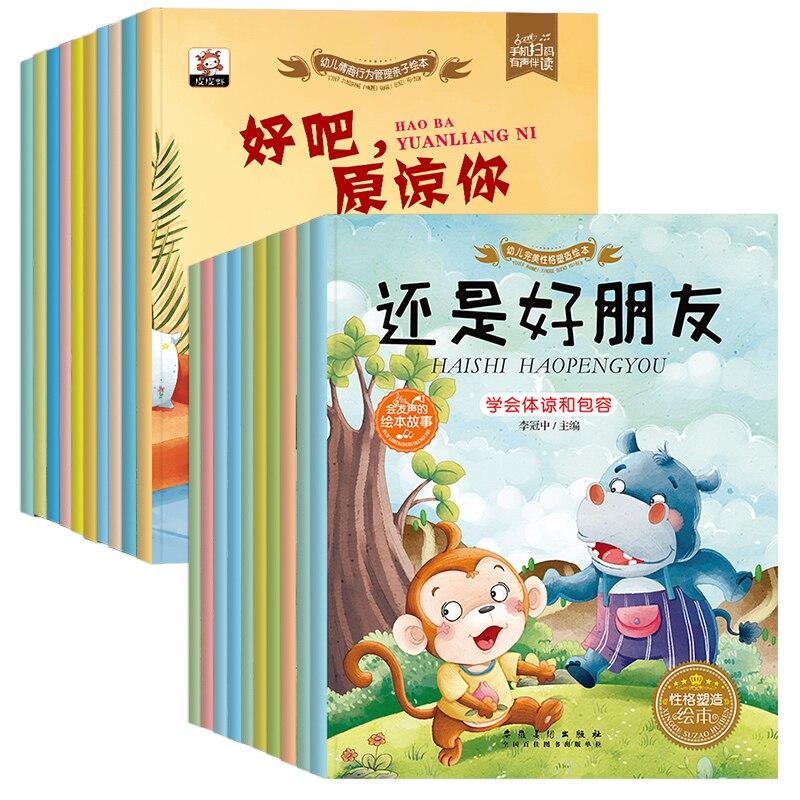 20 libros de lectura de los niños libro de caracter chino Pinyin de 3 a 6 años de edad los niños rompecabezas de lectura profesor recomendó