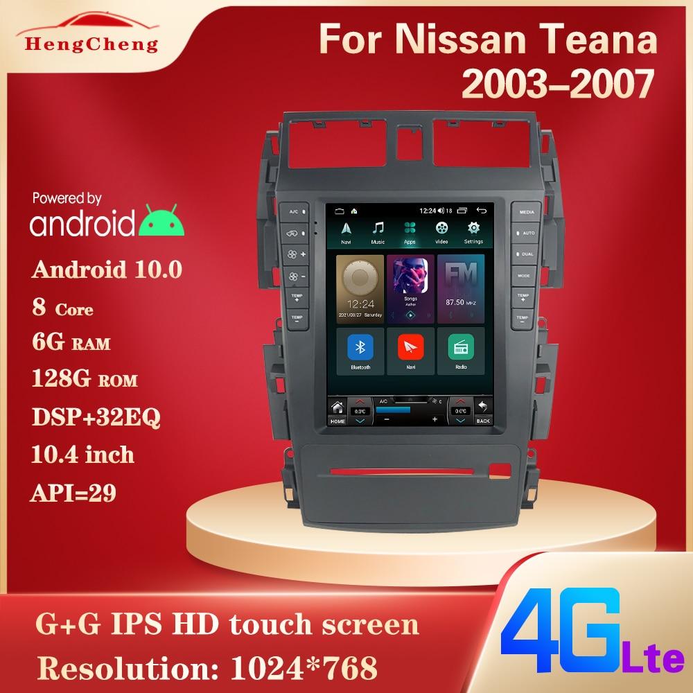 For Nissan Teana J31 2003-2007 230jk JM car intelligent multimedia player radio GPS navigation 10.4