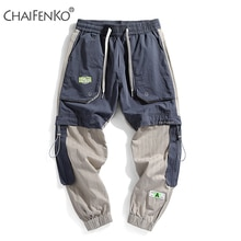 CHAIFENKO 2020 New Hot Hip Hop Streetwear Beam Foot Cargo Pants Jogger Leisure Sports Trousers Men Fashion Pocket Men Pants