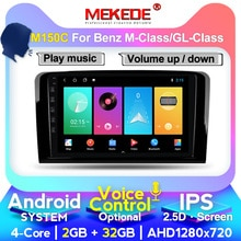 HD 2DIN 1024x600 Android 10,0 AUTO DVD player Für Mercedes Benz GL ML KLASSE W164 ML350 ML500 X164 GL320 GPS stereo radio