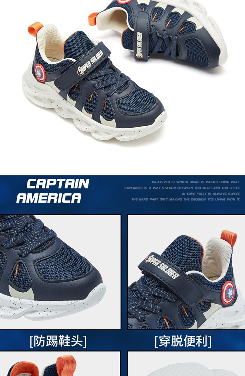Marvel Avengers Captain America Fashion Casual Ultra-light Running Shoes Children's Sneakers Flying Woven Breathable enlarge