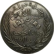 Comoro wyspy 1891 5 franków monety kopia 37.25mm