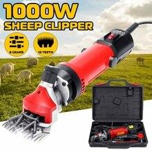 1000W 220V Elektrische Schafe Pet Haar Clipper Scheren Kit Scher Wolle Geschnitten Ziege Pet Tier Scheren Zubehör Bauernhof geschnitten Maschine