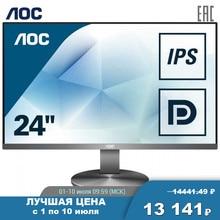 Moniteurs LCD AOC I2790VQBT périphériques PC moniteur de jeu dordinateur FHD MVA 27 1920х1080 IPS 250cd m2 H178 ° V178 ° 20М1 4ms