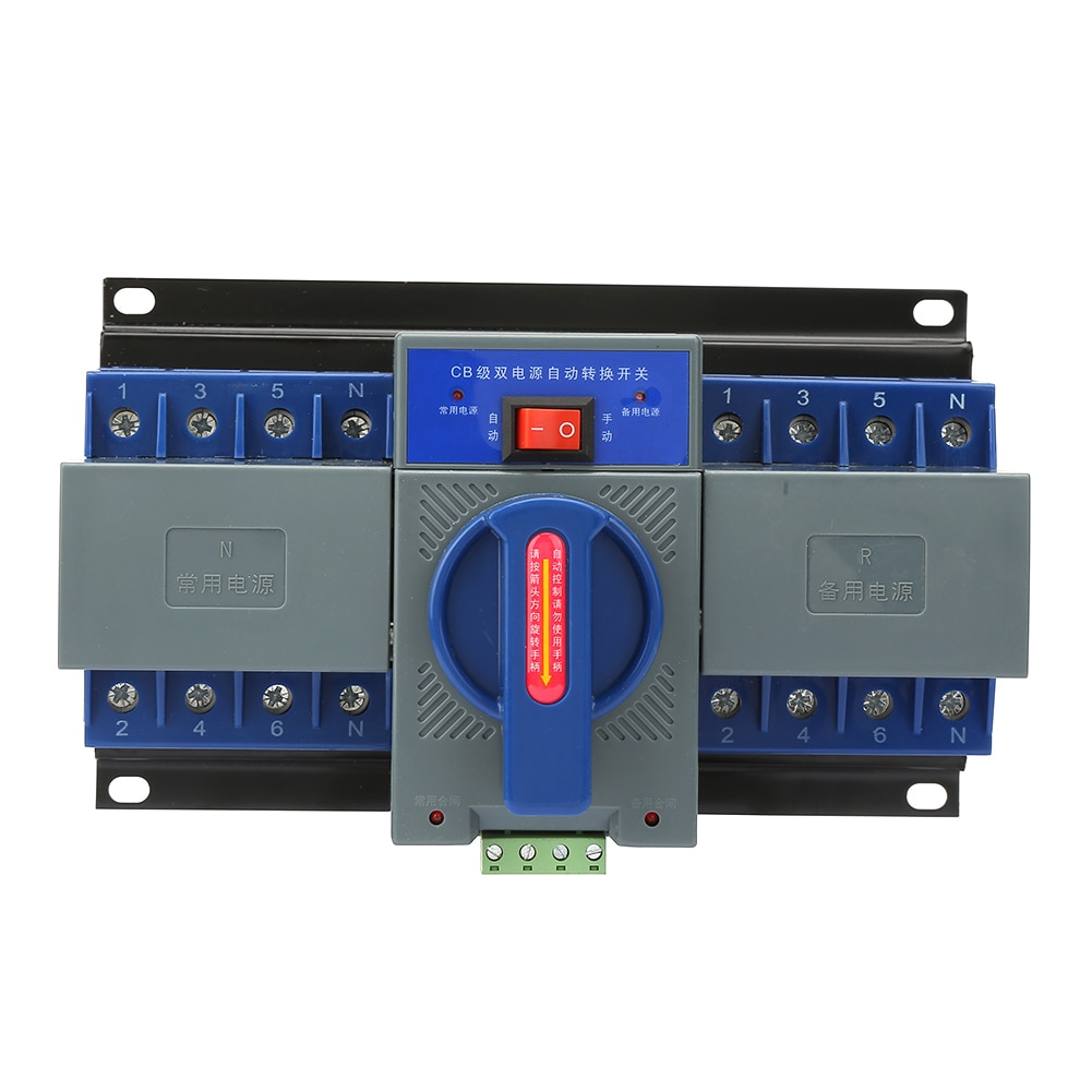 110V Dual Power Supply Automatic Transfer Switch Equipped With Protective Cover For Office Buildings That Need Fire Fighting