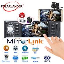 Support de caméra arrière 4.1 pouces TFT HD   Voiture numérique, joueurs MP5, Radios FM stéréo, Audio USB RDS, fonction bluetooth Auxin, écran tactile