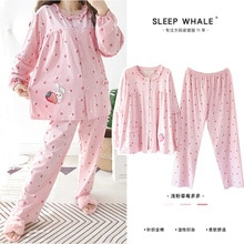 2021 Spring and Summer Counter Quality Women's Comfortable Cotton Pajamas Set Year of the Rat Home W