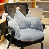 cartoon chair cushion lumbar back support thicken seat pad pillow for beach home office car seat chair buttocks pad chair pillow