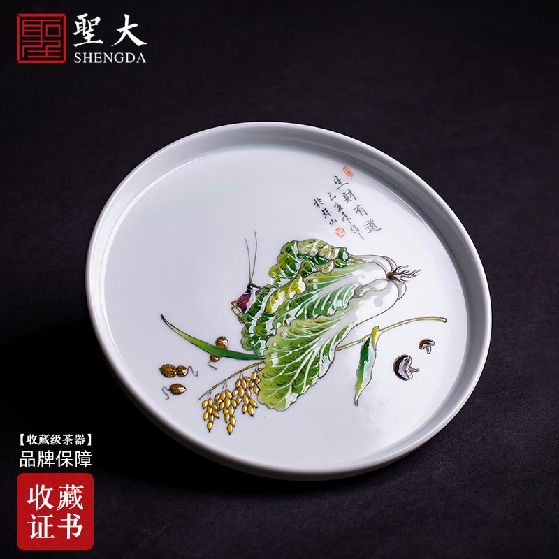 Shengda أصيص نباتات من السيراميك تحمل صينية الشاي رسمت باليد المينا لكسب المال