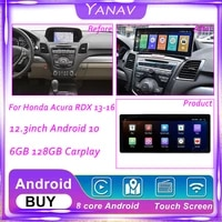 for honda acura rdx 12 3 inch 128g car radio 2013 2016 gps navigation stereo receive android multimedia mp3 player with carplay