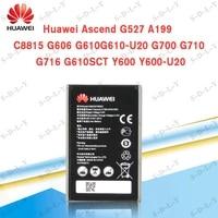 100 orginal hua wei phone battery for huawei y3 ii y3ii u22 g606 g610 g610s g700 g710 g716 a199 c8815 y610 hb505076rbc
