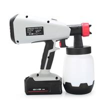 Automatic Spray Gun Handheld Lithium Battery Spray Gun Multifunction Charging Mode Electric Spray Gun Home Improvement Tools