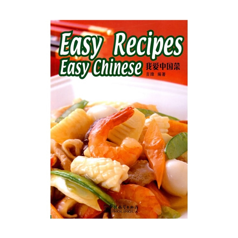 Books Diet Books Life Books I Love Chinese Food MSB001-7 Cooking Books English Books Paperback  English  New Chinese Recipes chinese food dishes book chinese pasta chinese cooking book for cooking food recipes free shipping