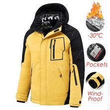5XL hommes 2020 hiver nouveau Outwear épais chaud Parkas veste manteau hommes décontracté coupe-vent poches détachable à capuche Parkas veste hommes