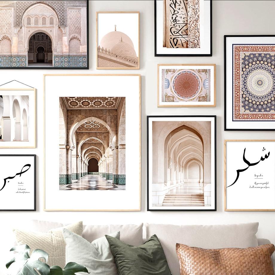 Cuadro sobre lienzo para pared, carteles nórdicos e impresiones de pared para sala de estar y decoración del hogar con frase islámica musulmana, mezquita, Árabe