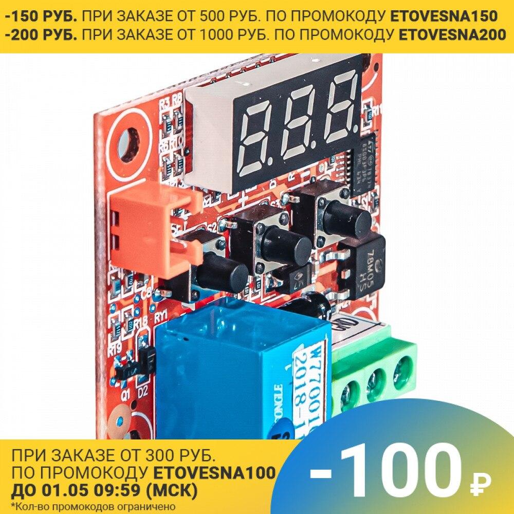 Терморегулятор цифровой ТР 12V (бескорпусный), термостат, терморегулятор для инкубатора, курятник, цыплята, контроль температуры Клетки и аксессуары      АлиЭкспресс
