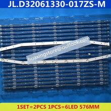 1 مجموعة = 2 قطعة 576 مللي متر LED شريط إضاءة خلفي 5 مصباح ل 32TV LE-8822A32QV900 JL.D32061330-017ZS-M 6V