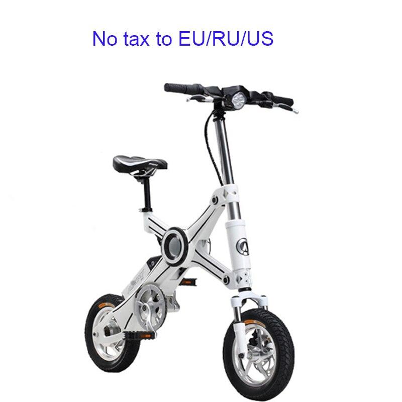 Bicicleta eléctrica plegable de 12 pulgadas, bicicleta de aleación de aluminio con batería de litio, mini bicicleta eléctrica para adultos, bicicleta eléctrica para padres e hijos