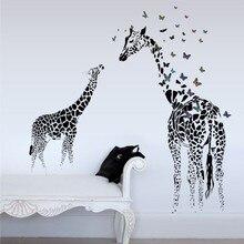 Autocollant mural girafe papillon   Décoration de fond de salon chambre à coucher, ornement de ménage amovible, Stickers muraux sur le mur