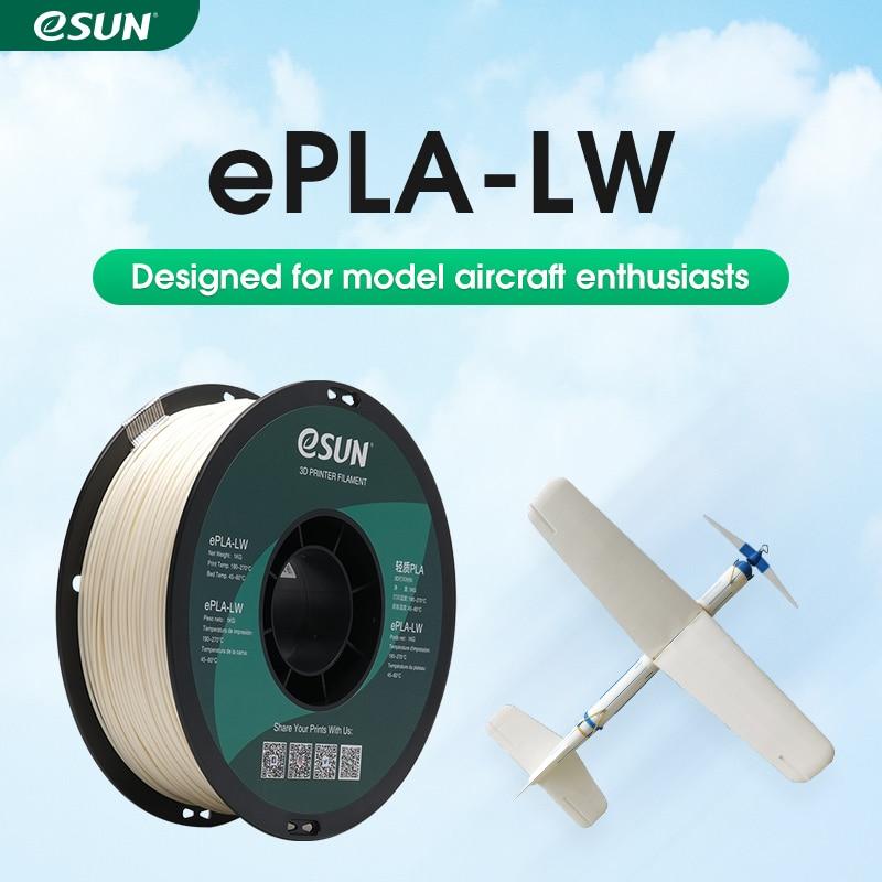 AliExpress - eSUN PLA-LW 3D Printer Filament 1.75mm 1KG 2.2LBS 3D Printing Filament Light Weight foam Material for 3D Printer aircraft