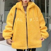 Female Jacket Plush Coat Fashion Women Zip Up Coat Fluffy Tops Turn-down Collar Loose Sweater Warm Wide Female Jackets#J31