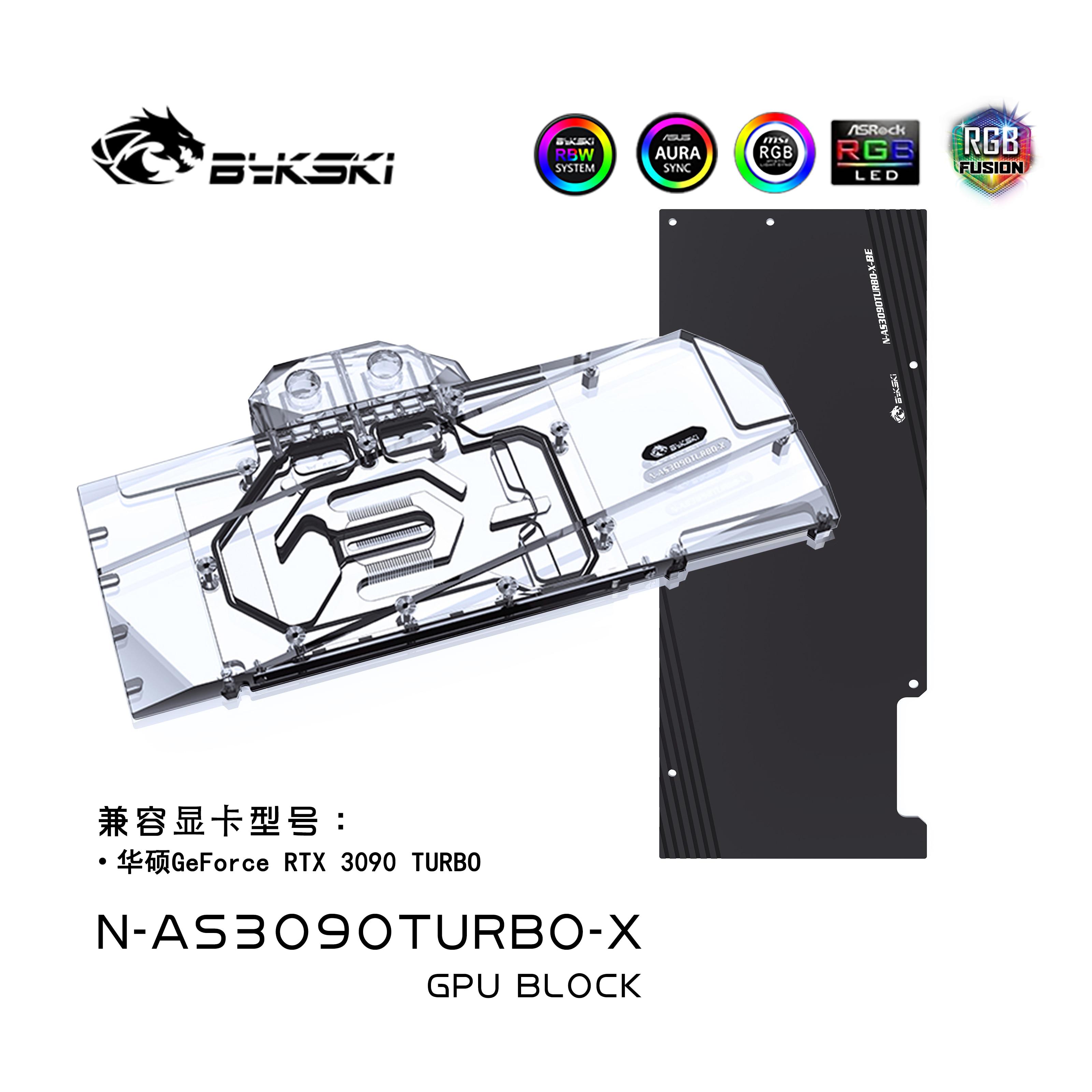 Bykski GPU برودة الرسم بطاقة الفيديو لوحة الظهر كتلة المياه ASUS GeForce RTX3090 توربو الكمبيوتر N-AS3090TURBO-X تبريد المياه