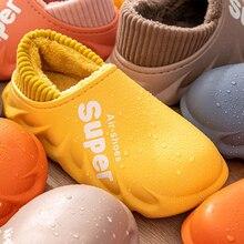 Winter Plush Slippers Warm Men Shoes Waterproof Women Couple Non-Slip Cotton Indoor Outdoor Cozy Hom