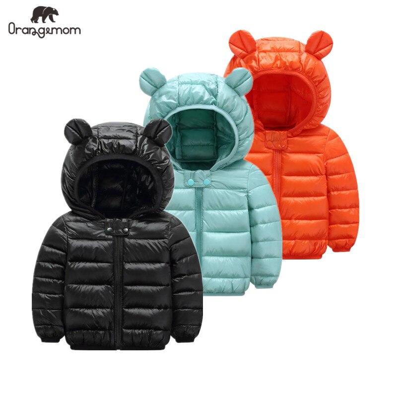 Милая куртка для маленьких девочек Детские легкие пуховые пальто с ушками, весенняя одежда для девочек детская одежда для мальчиков, пальто | Мать и ребенок | АлиЭкспресс