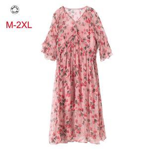 Silk dress Cool wind floral silk dress summer new V-neck sexy waistband shows thin silk  two piece set
