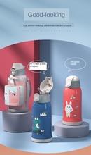 Thermos intelligent pour enfants en acier inoxydable dessin animé tasse à eau dessin animé poche tasse ensemble enfants pot paille tasse