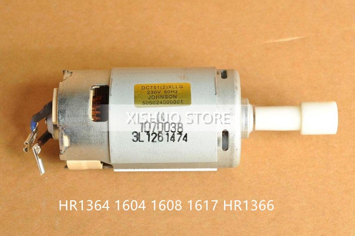 100% الأصلي خلاط المحرك صالح لل فيليبس HR1617 HR1364 HR1361 HR1362 HR1366 HR1604 HR1608 خلاط جزء بما في ذلك سائق