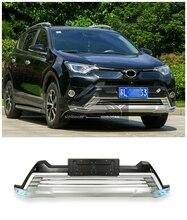 자동차 abs 플라스틱 앞 범퍼 수호자 씰 플레이트 커버 트렁크 가드 트림 도요타 rav4 RAV-4 2016 2017 2018 범퍼 수호자