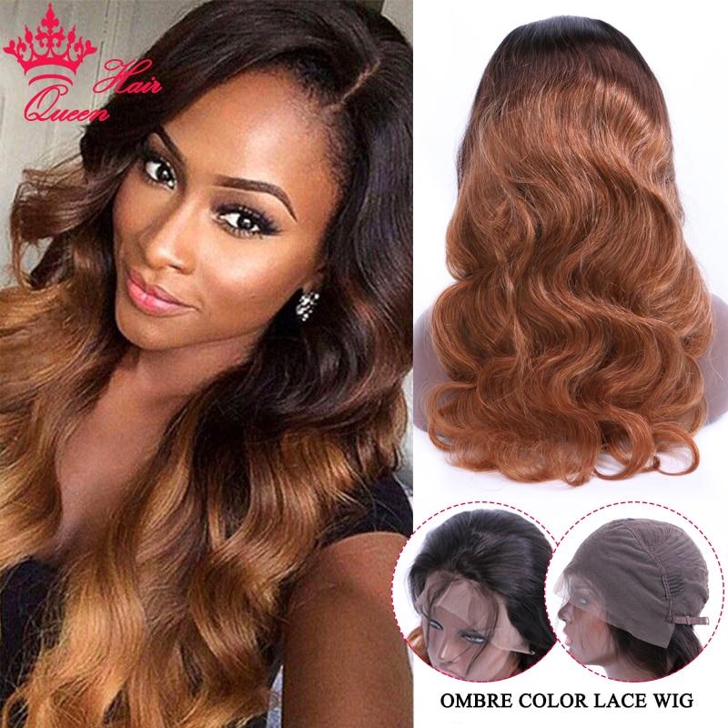 Queen Hair-باروكة شعر بشري مموج ، لون بني مظلل ، 13 × 4 ، مع غطاء دانتيل ، شعر بشري
