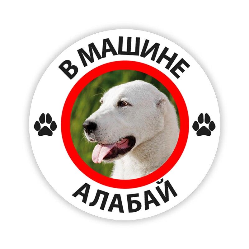 B0187-calcomanía autoadhesiva para coche, pegatina de perro para coche impermeable, decoración para...