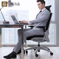 YouPin UE ארגונומי כיסא לחדר שינה משרד שולחן מחשב מושב כיסא שש רמת מתכוונן התאמה מושלמת בחזרה ארבעה צבעים ב המניה