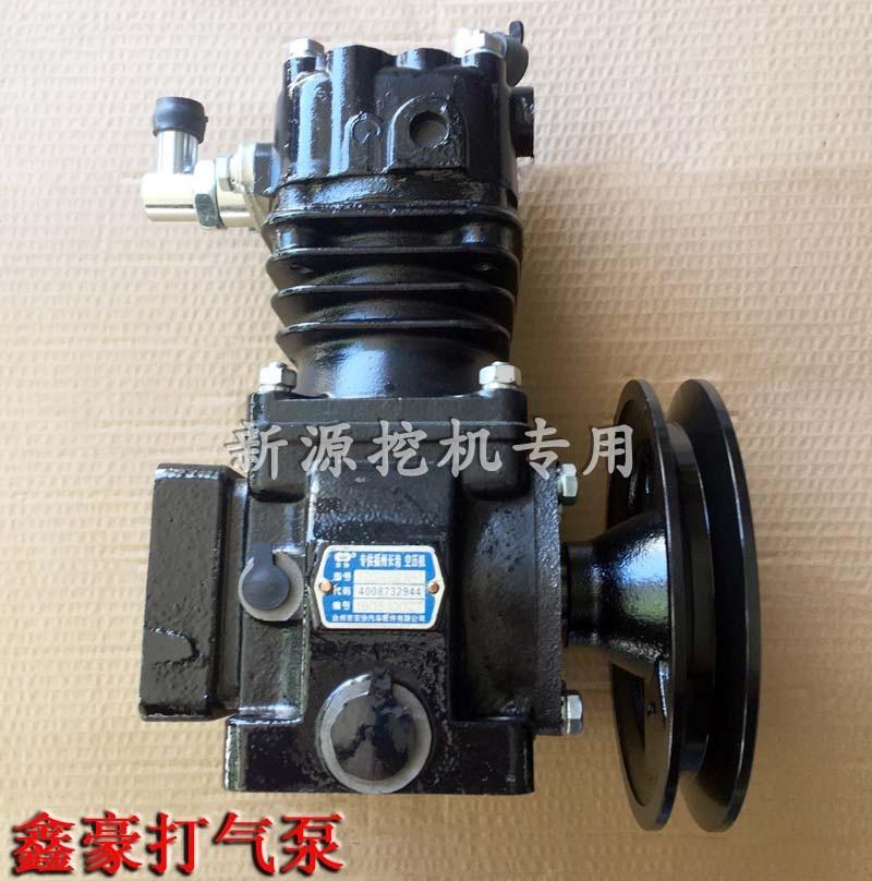 Xinhao 65 75 pièces dexcavatrice de roue en caoutchouc pompe à Air de compresseur dair de lasean 4102-XH-1 excavatrice générale