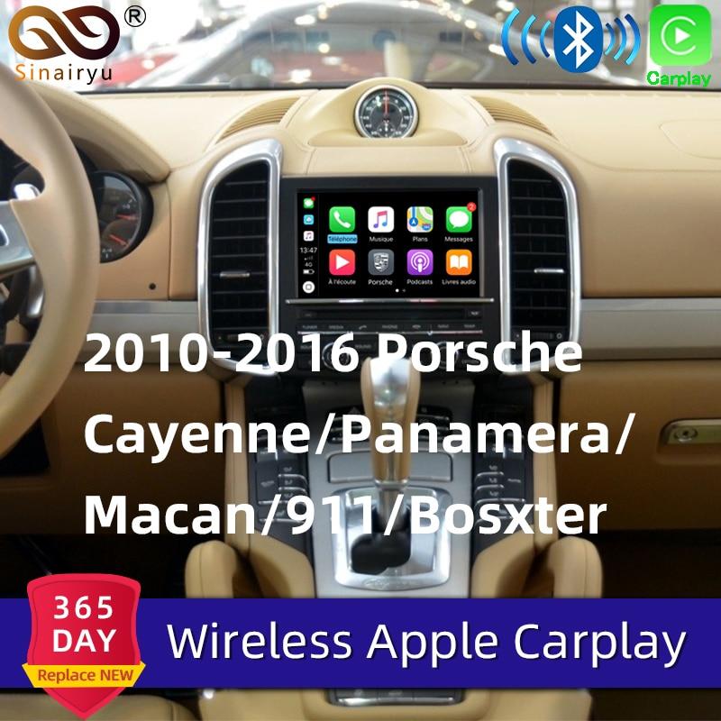 Sinairyu-محول CarPlay اللاسلكي ، Wifi ، لبورش كايين ماكان 911 ، PCM3.1 ، محول تشغيل السيارة ، أندرويد ، مرآة السيارة لـ Panamera