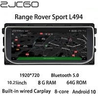 zjcgo car multimedia player stereo gps radio navi navigation android screen for land rover range rover sport l494 20132018