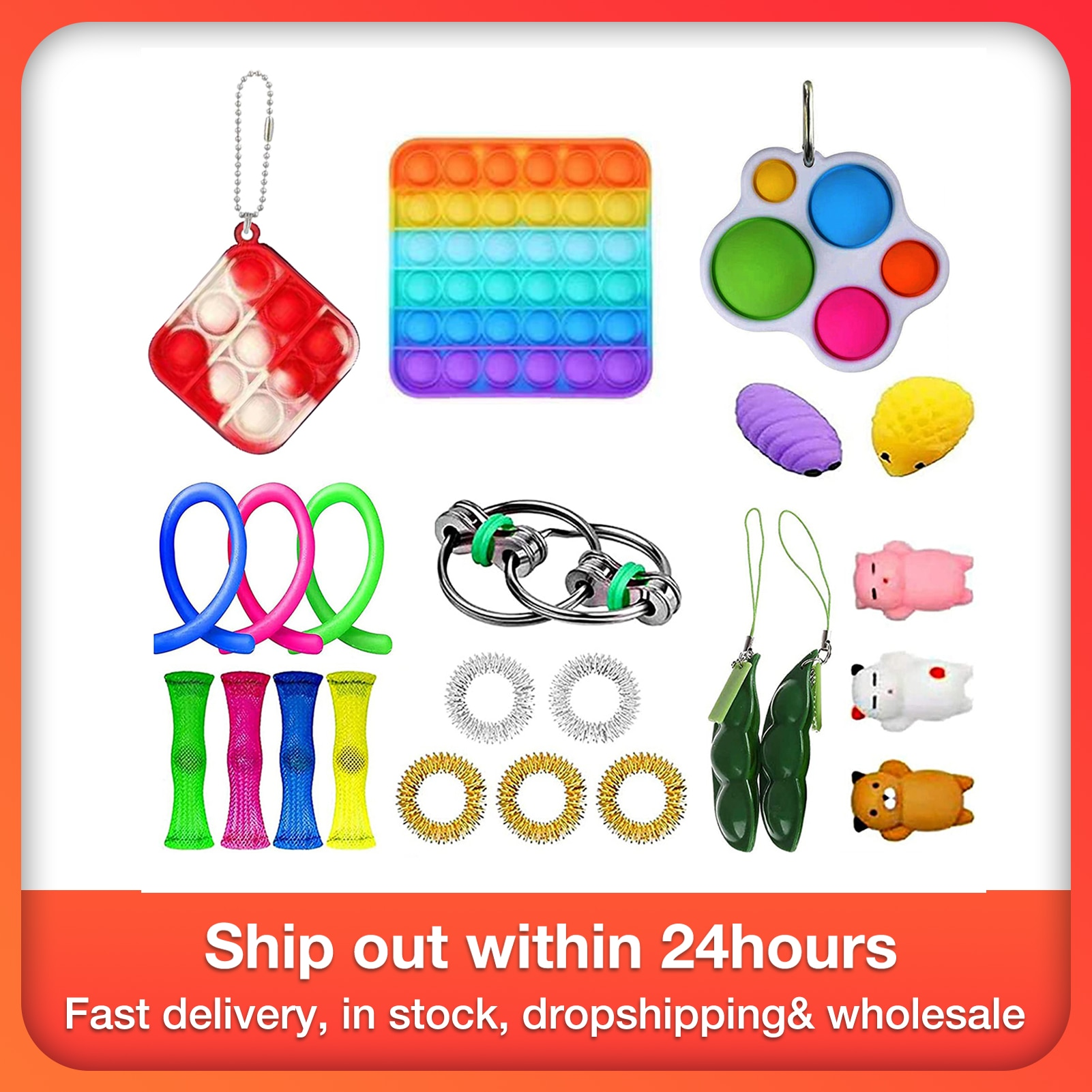 23Pcs Fidget Toy Set Cheap Sensory Fidget Toys Pack For Kids Or Adults Decompression Toy Suitable For Children With Autism enlarge