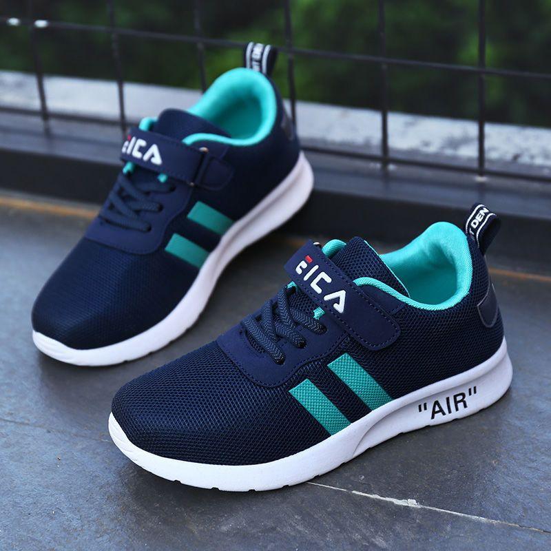 Детские модные кроссовки для мальчиков и девочек, сетчатая теннисная обувь, дышащая Спортивная обувь для бега, легкая детская повседневная прогулочная обувь Кроссовки    АлиЭкспресс