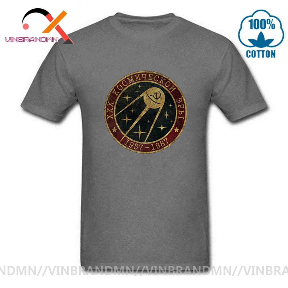 Vindima CCCP Soviético YURI Yuri Gagarin Sputnik V01 Camiseta Rússia CCCP Emblema Redondo homens Tee Programa Espacial Homme tshirt